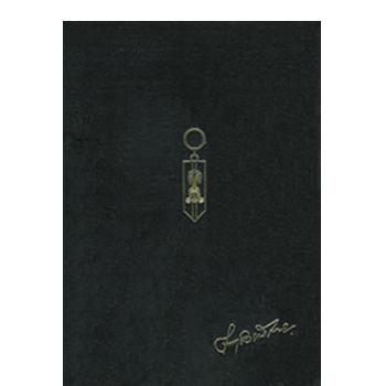 พระราชนิพนธ์บางเรื่องของสมเด็จพระเทพรัตนราชสุดา ฯ สยามบรมราชกุมารี <br>ปีที่พิมพ์ 2525