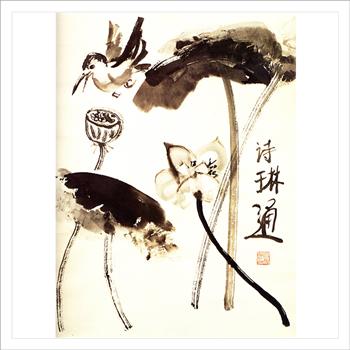 นกและดอกบัว