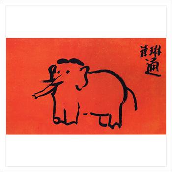 ช้างเทศบาล