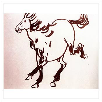 ม้าอ้วน