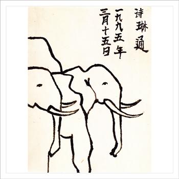 ช้างพลาย