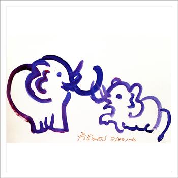 ช้างสีฟ้า