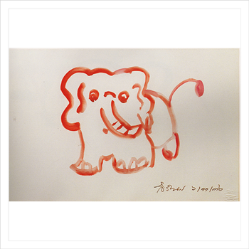 ช้างสีแดง