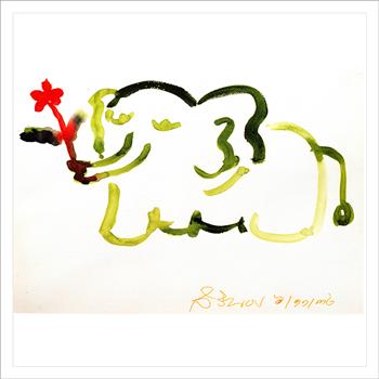 ช้างสีเขียวชูดอกไม้